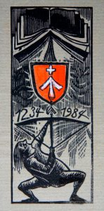 HST 1234